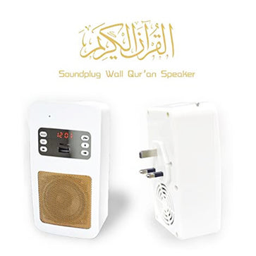 Equantu Smart Wall Plug Quran Speaker