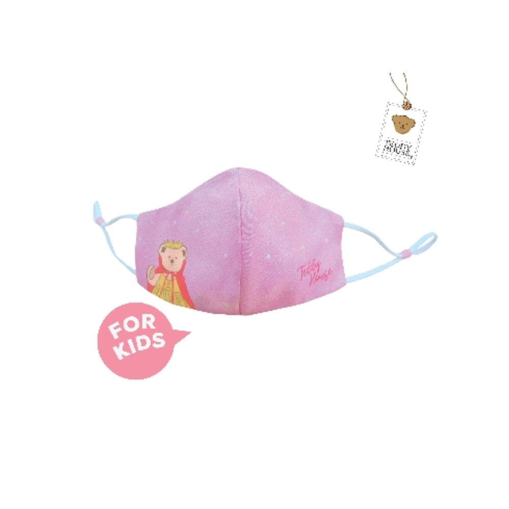 Teddy House Princess Kids Mask (2-5 years)
