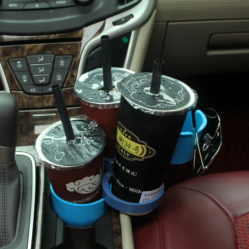 5 in 1 Cup Holder - Chikili.com
