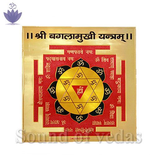 Baglamukhi Yantra 9 inches In Golden Paper with frame - SoundofVedas - 2