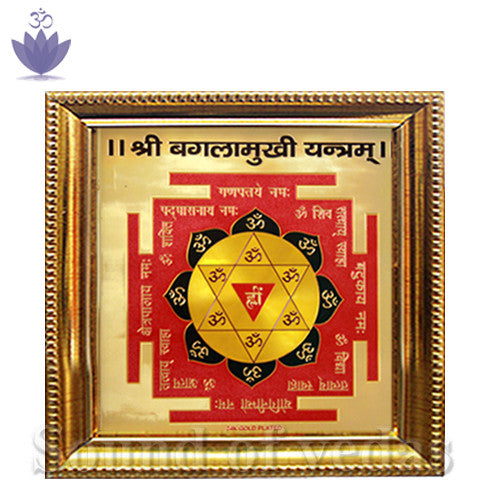 Baglamukhi Yantra 9 inches In Golden Paper with frame - SoundofVedas - 1