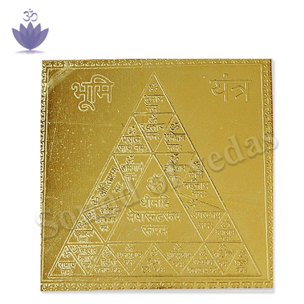 Bhoomi yantra - 3 inches - SoundofVedas
