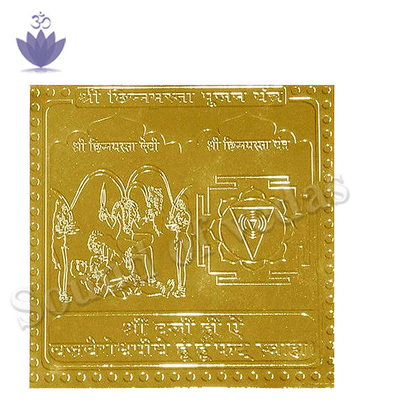 Chinnamasta Yantra - 3 inches - SoundofVedas