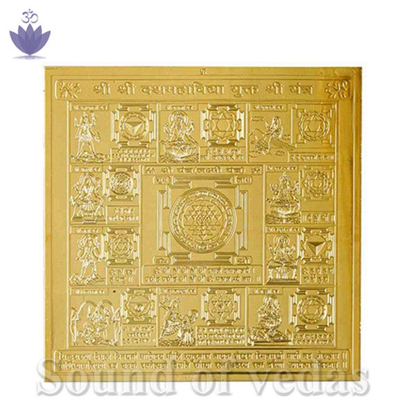 Das Mahavidyas with Shree Yantra - 6 inches - SoundofVedas