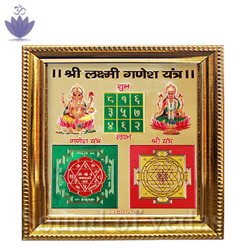 Ganesh Lakshmi yantra 9 inches in Golden Paper with Frame - SoundofVedas - 1