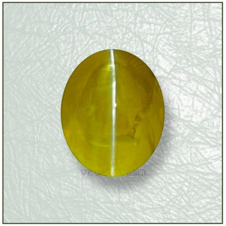 Cat's eye - 6-7 carats - SoundofVedas