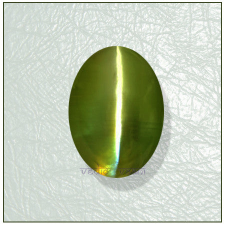 Cat's eye - 8.25 carats - SoundofVedas