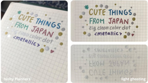 cutethingsfromjapan-zigdotreview8