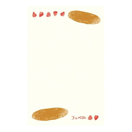 Bread Mini Letter Set - Koppe pan