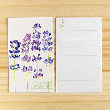 Mini Message Card - Lavender