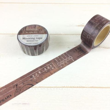 Washi Tape - Beside the Box