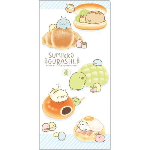 Sumikkogurashi Ticket Folder