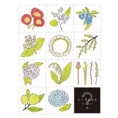 Stickers - Flower