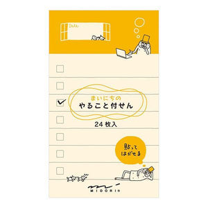 Midori Ojisan Sticky Notes - To-do