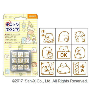 Mini Rubber Stamp Set - Sumikkogurashi