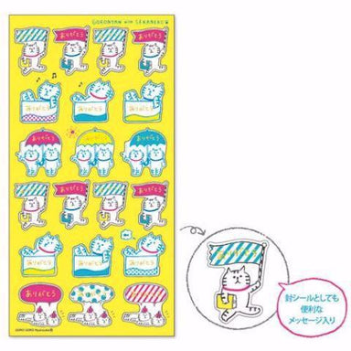 Gorogoro Nyansuke Stickers - Thank You