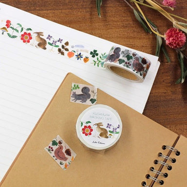 Washi Tape - Forest