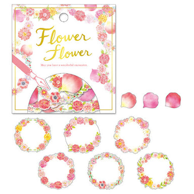 Flake Masking Stickers - Red Flowers