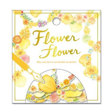 Flake Masking Stickers - Yellow Flowers