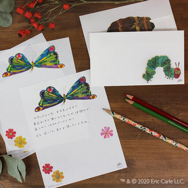 Letter Set - The Very Hungry Caterpillar