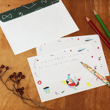 Mini Letter Set - Jet Cloud