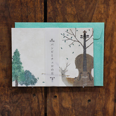 Mini Letter Set - Bambi & Cello