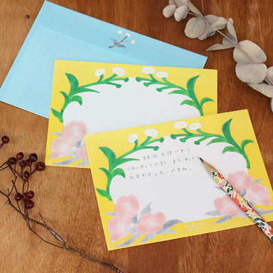 Mini Letter Set - Day
