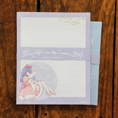 Letter Set - Dancing in the Moon Light
