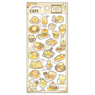 Piyokomame Stickers - Happy Cafe