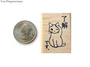 Pottering Cat Rubber Stamp - OK