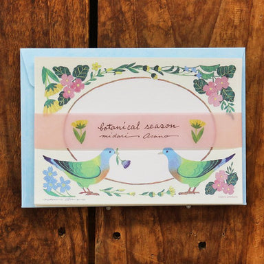 Mini Letter Set - Botanical Season