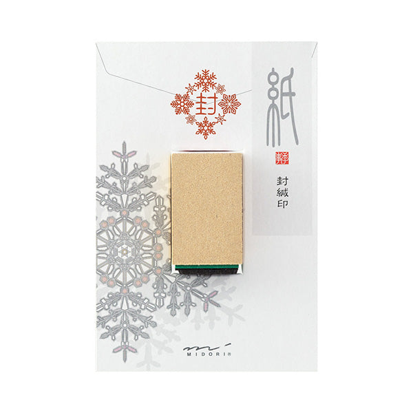 Sealing Rubber Stamp - Snow Flakes