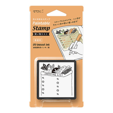 Self-inked Planner Stamp - Shopping List