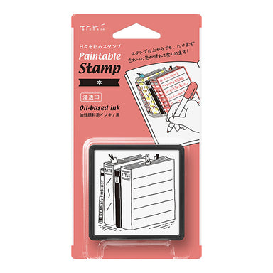 Self-inked Planner Stamp - Reading Log