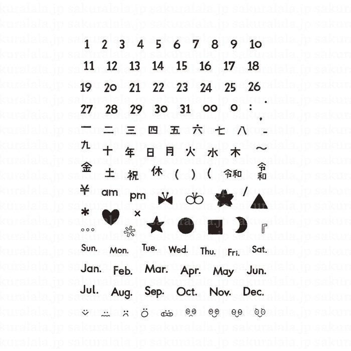 365 Clear Stamps - Date + Time