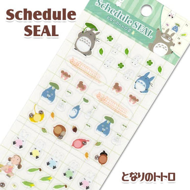 2020 Planner Stickers - Totoro