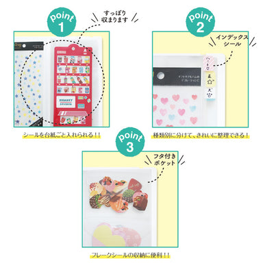 Multi Pocket Sticker File - Crayon