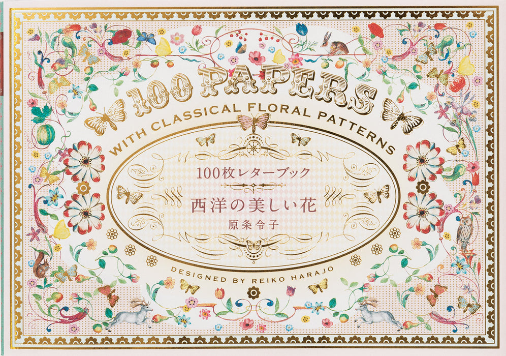 100 Writing Papers - Classical Floral Patterns