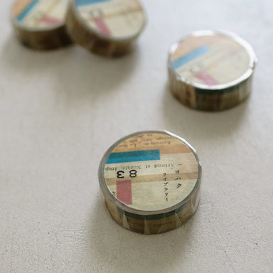 Washi Tape - Library