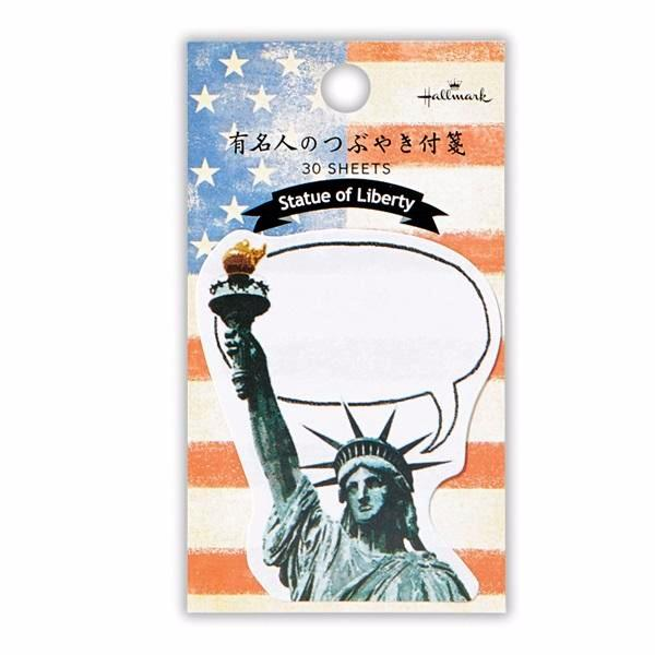 Word Balloon Sticky Notes - Statue of Liberty
