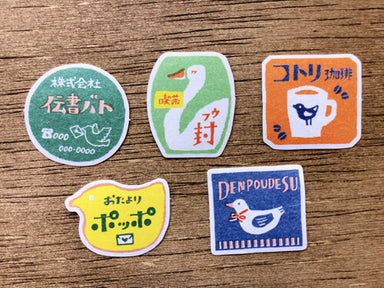 Retro Japan Flake Stickers