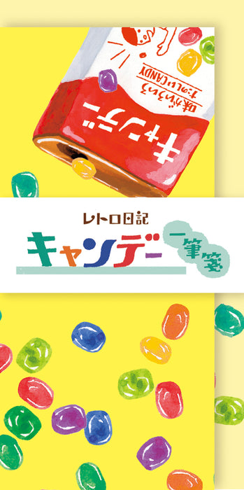 Today's Letter Set - Candy
