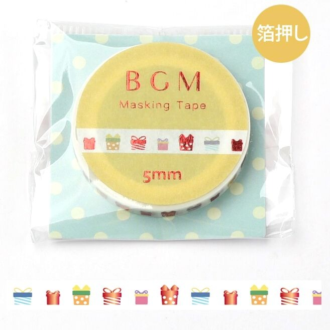 Slim Washi Tape - Gift