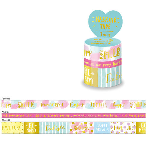 Washi Tape Set - Words