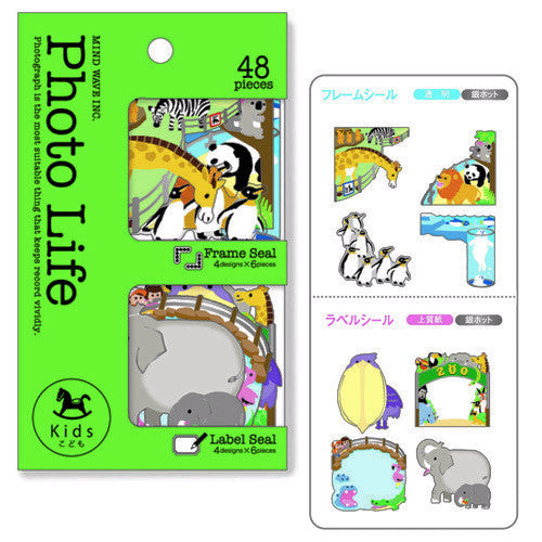 Label Flake Stickers - Zoo