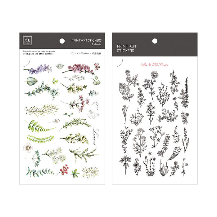 MU Print-on Stickers - Botanical Garden