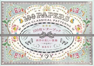 100 Paper Pad - Classical Floral Patterns