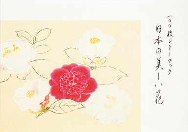 100 Paper Pad - Japanese Seasonal Flowers