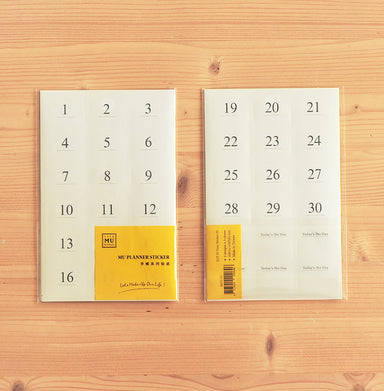 MU Daily Planner Number Sticker Set - Large Numbers
