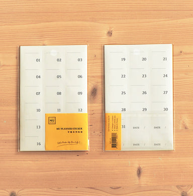 MU Daily Planner Number Sticker Set - Small Numbers
